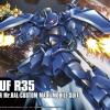 Bandai HGBF Gouf R35