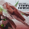P-Bandai : PG 1/60 00 Raiser Trans-Am Mode and Clear Parts Set