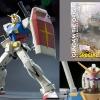 MG 1/100 RX-78-2 Gundam