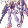 MG 1/100 XXXG-01W Wing Gundam Ver.Ka