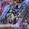 Bandai HG IBO Gundam Astaroth Rinascimento