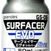 Surfacer Evo