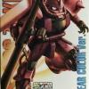 Bandai EXPO MG 1/100 MS-06S Zaku II Ver.2.0 Red Clear Colour Gundam Models