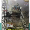 MG GUNDAM THE ORIGIN E.F.S.F. PROTOTYPE MOBILE SUIT RX-78-02 SPECIAL VER.