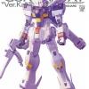MG 1/100 XM-X1 Crossbone Gundam X1 Ver.Ka