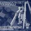 HWS Expansion Set for v Gundam Ver. Ka