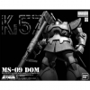 MG 1100 MS-09 DOM (THE GRAVITY FRONT IMAGE COLOR Ver.)