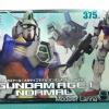 Mega Size Model Gundam AGE-1 Normal (1/48)