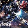 Bandai HG IBO Gundam Dantalion