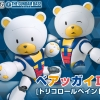 The Gundam Base Limited BEARGGUY III [Tricolor Paint]