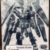 MG 1/100 FULL ARMOR GUNDAM [THUNDERBOLTS] [HALF MECHANICAL CLEAR VERSION]