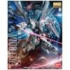 MG Freedom Gundam Ver.2.0