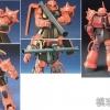 Gundam Bandai HGUC MS 06S Zaku II