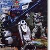 MG 1/100 RX-79(G) Gundam Ground Type