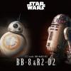BB-8&R2-D2 1/12