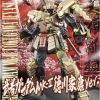 Musha Gundam Mk MG 1/100-Ver Ieyasu Tokugawa II