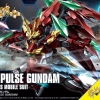 Bandai HGBF Ninpulse Gundam