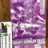 P-Bandai Exclusive 1100 Gaelio's Schwalbe Graze