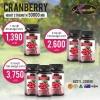 Cranberry Auswelllife ช่วยให้ผิวพรรณชุ่มชื้น ลดการอักเสบของสิว กระ ฝ้า และจุดด่างดำ ช่วยลดการเสื่อมของเซลล์ต่างๆ ในร่างกาย จำนวน 60 แคปซูล