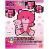 1144 HGPG 14 Pretty In Pink & Petit Petit'gguy