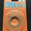 CARVING GUIDE TAPE