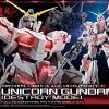 Mega Size Model Unicorn Gundam (Destroy Mode) (1/48) (Gundam Model Kits)