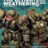 ๊๊๊ULTIMATE WEATHERING issue01