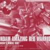HG 1/144 GUNDAM AMAZING RED WARRIOR MEIJIN KAWAGUCHI'S Lmited edition Expo 2015
