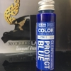 C04 Clear Protect Blue 35ml