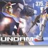 Mega Size Model RX-78-2 Gundam (1/48) (Gundam Model Kits)