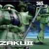 Mega Size Model Zaku II (1/48) (Gundam Model Kits)