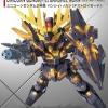 SD Gundam EX-Standard Unicorn Gundam 02 Banshee Norn