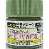 UG-06 Gundam Color MS Green