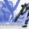 RG 1/144 Gundam Astray Blue Frame Plated Ver.