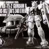 P-BANDAI Limited 35th RX-78-2 Gundam & MS-06S Chars Zaku II Head
