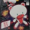 HGPG 1144 Petit'GGuy Unicorn White & Placard [Gundam Build Fighters Try]