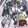1/100 ZGMF-1001M Blaze ZAKU Phantom (Rey Za Burrel Custom)