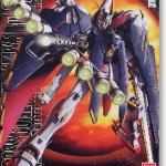 Crossbone Gundam X1 Full Cloth (MG) (Gundam Model Kits)