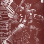 Bandai Limited MG FA 78 2 Heavy Gundam