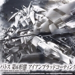 HG 1/144 GUNDAM BARBATOS 6TH FORM IRON-BLOODED COATING Ver.