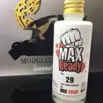 Maxcolor No.29 White Surface