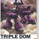 Triple Dom (HG) (Gundam Model Kits)