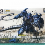 HG 1/144 MS-07B GOUF Clear Color Ver. Expo