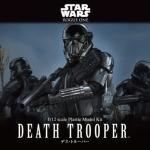 DEATH TROOPER 1/12