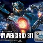 HG 1/144 Gipsy Avenger DX Set