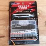 High Speed White Steel Drill Bit [U-Star]