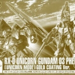 HGUC 1/144 Unicorn Gundam 03 Phenex [Unicorn Mode] Gold Plated