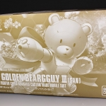 HGBF 1/144 GOLDEN BEARGGUY III [SAN]