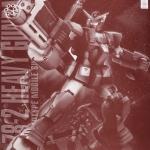 P-Bandai Exclusive MG 1100 FA-78-2 Heavy Gundam