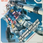 MG 1/100 RX78-2 Ver. 3.0 Clear color Ver.Gundam Base